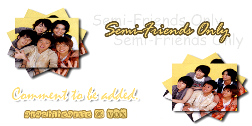 `semi-friends only`