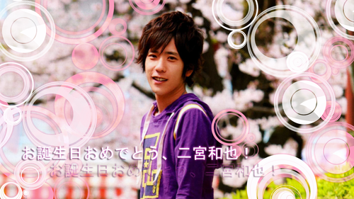 Happy 27th Bday, Kazu-chan!
