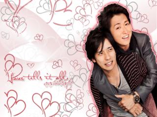 Happy valentines day! 2010